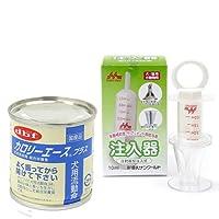デビフ カロリーエースプラス 犬用流動食 85g缶 + 森乳 ワンラック 注入器(注射器型注入式)10ml お買い得2種セット