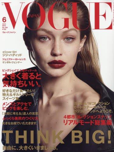 VOGUE JAPAN(ヴォーグジャパン) 2018年 06月号