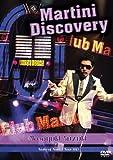 Masayuki Suzuki taste of martini tour 2012...[DVD]
