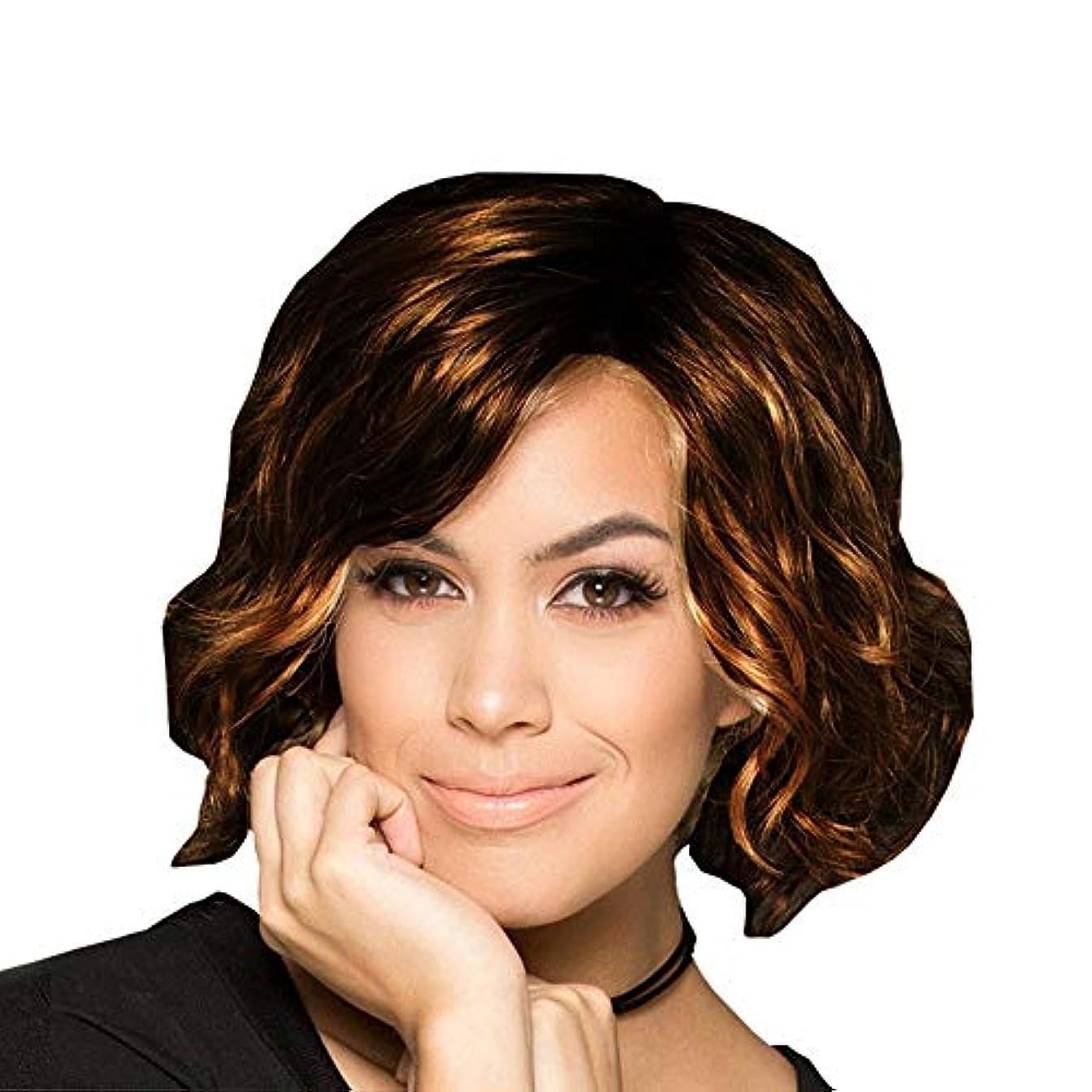 パンフレット適格嘆願WASAIO 女性のショートカーリーウィッグブロンドの髪ショートボブウィッグ (色 : B)
