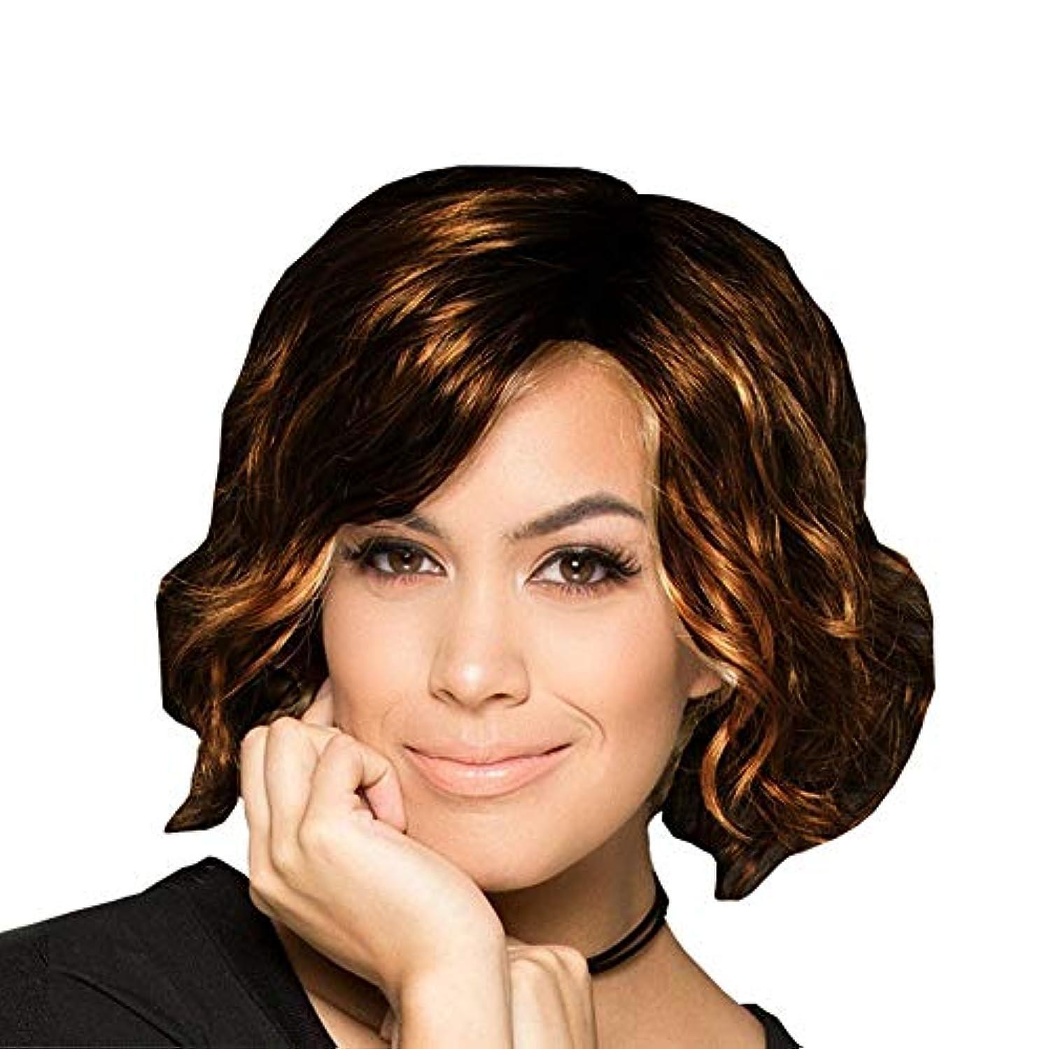 電球オリエント埋め込むWASAIO 女性のショートカーリーウィッグブロンドの髪ショートボブウィッグ (色 : B)