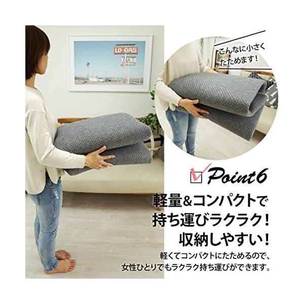 ラグマット 2畳 円形 約 190 cm 洗濯...の紹介画像8
