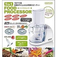 ピーナッツクラブ D-STYLIST 5in1フードプロセッサー KK-00283