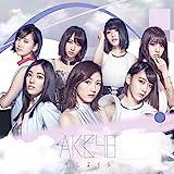 【Amazon.co.jp限定】8th ALBUM「サムネイル Type B」 (オリジナル生写真、メーカー多売:プレゼント応募抽選券付) - AKB48