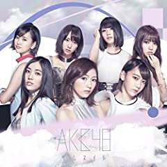 AKB48(松井珠理奈・宮脇咲良・渡辺麻友)「バケット」のジャケット画像