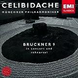 ブルックナー:交響曲第9番「リハーサル」
