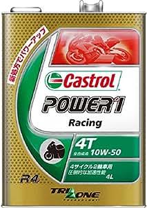 CASTROL(カストロール) エンジンオイル POWER1 RACING 4T 10W-50 MA 全合成油 二輪車4サイクルエンジン用 4L [HTRC3]