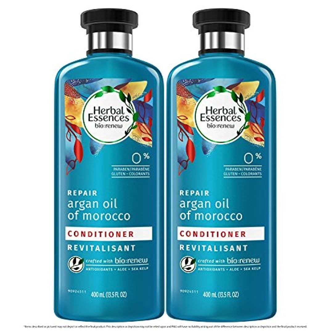 リラックス長くするエイリアン海外直送品  Herbal Essences  アルガンオイル、モロッカンオイル シャンプー&コンディショナー