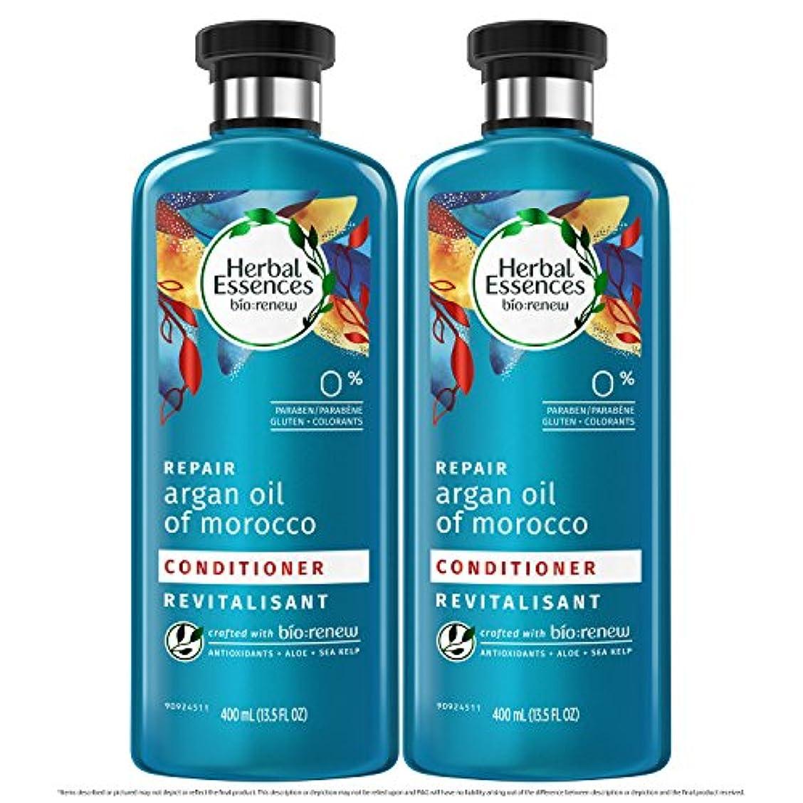 自分の力ですべてをする固めるコーデリア海外直送品  Herbal Essences  アルガンオイル、モロッカンオイル シャンプー&コンディショナー