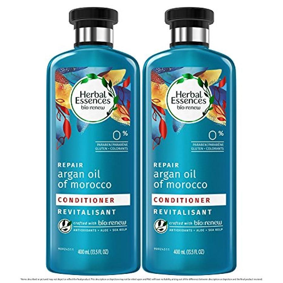 その島夜間海外直送品  Herbal Essences  アルガンオイル、モロッカンオイル シャンプー&コンディショナー