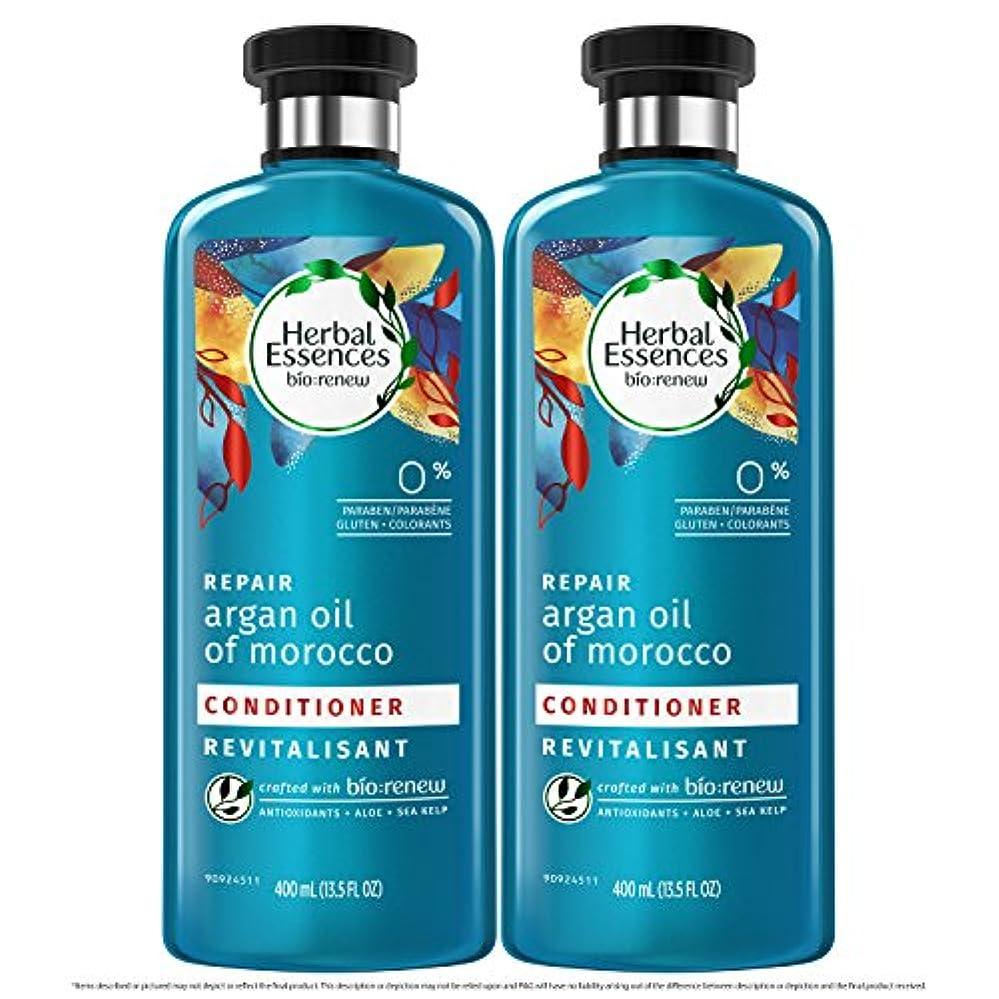 凶暴な共産主義者量海外直送品  Herbal Essences  アルガンオイル、モロッカンオイル シャンプー&コンディショナー