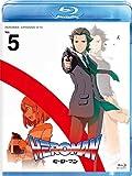 HEROMAN Vol.5(通常版)[Blu-ray/ブルーレイ]