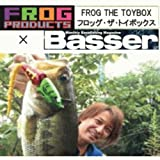 FROG PRODUCTS×Basser コラボ オリジナルマッドラット付き【Basserナチュラルカラー】