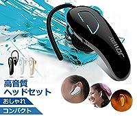 SUNNY Bluetooth イヤホン iphone6 iphone6sなど スマホ対応 ブルートゥースイヤホン 高音質 ヘッドホン マイク搭載 ハンズフリー通話対応 ブラック SN-Sh02