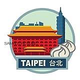 サムソナイト 海外旅行観光地ステッカー 台北 台湾 TAIPEI 防水紙シール スーツケース・タブレットPC・スケボー・マイカーのドレスアップ・カスタマイズに