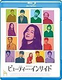 ビューティー・インサイド[Blu-ray/ブルーレイ]