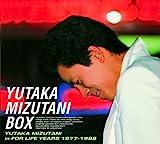 水谷豊 BOX