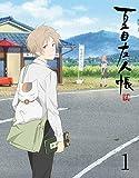 夏目友人帳 伍 1(完全生産限定版)[Blu-ray/ブルーレイ]