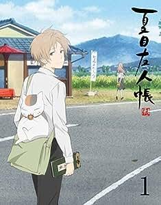 夏目友人帳 伍 1(完全生産限定版) [Blu-ray]