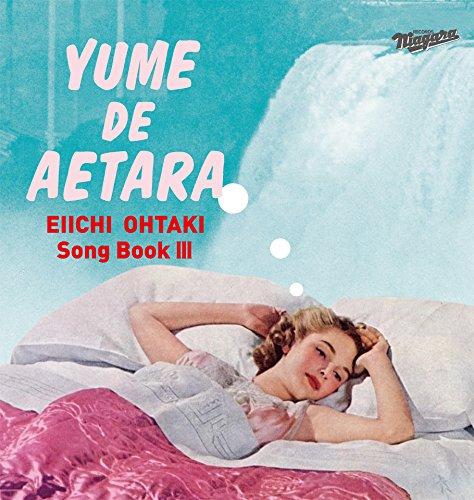 EIICHI OHTAKI Song Book III 大瀧詠一作品集Vol.3「夢で逢えたら」(完全生産限定盤) [Analog]