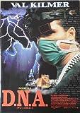 【映画パンフ】D.N.A. ディー・エヌ・エー ジョン・フランケンハイマー ヴァル・キルマー