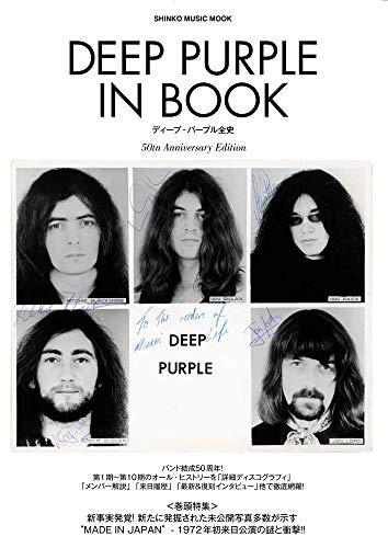 DEEP PURPLE IN BOOK ディープ・パープル全史 (シンコー・ミュージックMOOK)