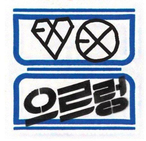 EXO 1集 リパッケージ - XOXO (Kiss Version)(韓国語バージョン) (韓国盤)の詳細を見る