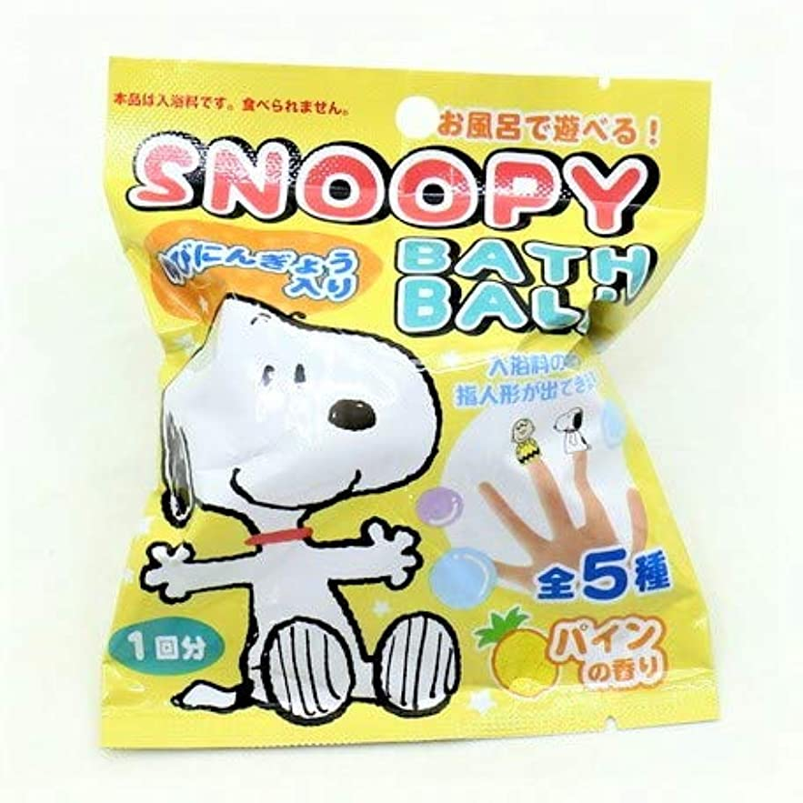 性能噛む背景スヌーピー バスボール 入浴剤 パインの香り 6個1セット 指人形 Snoopy