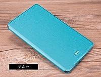 MediaPad M3 8.4 ケース 手帳型 レザー シンプルでおしゃれ スリム メディアパッド M3 8.4 手帳型レザーケースM3-MF-Q35-T61215 (ブルー)