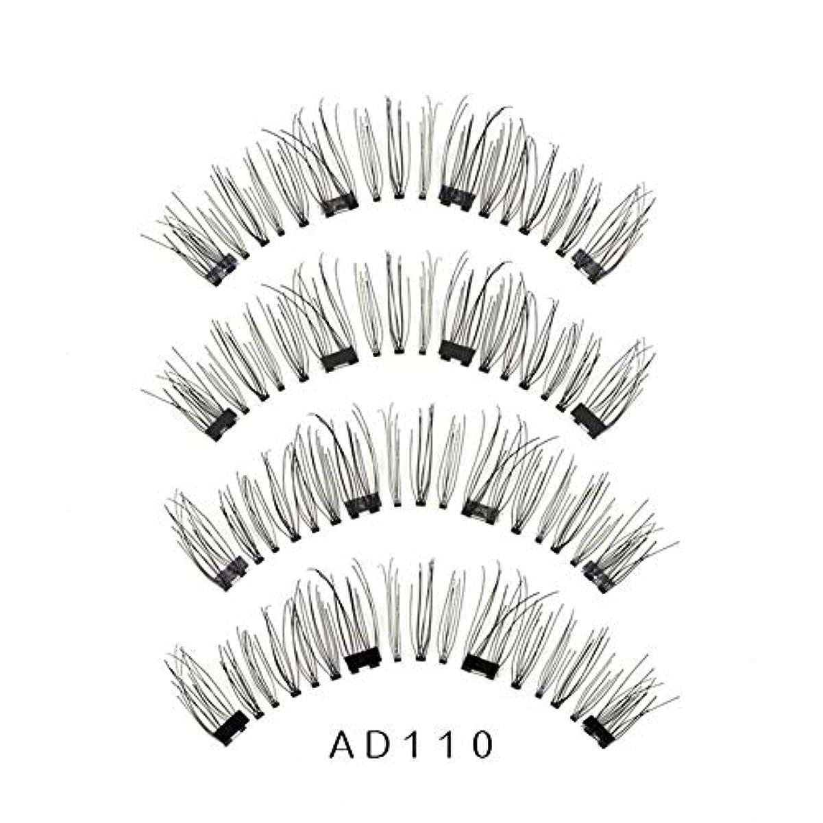 Viugreum つけまつげ 磁気まつげ 4つ磁石 つけまつ毛 3D 極薄 超軽量高級繊維 軽量 つけまつ 接着剤ない 手作り 人気