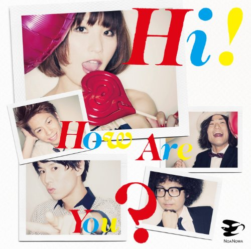 Hi! How Are You?の詳細を見る