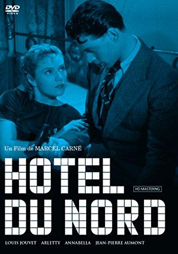 北ホテル HDマスター マルセル・カルネ [DVD]