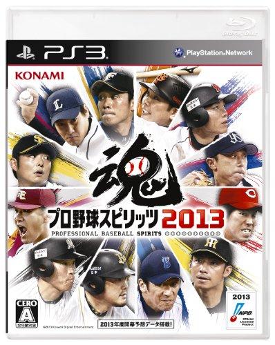 プロ野球スピリッツ2013 - PS3...