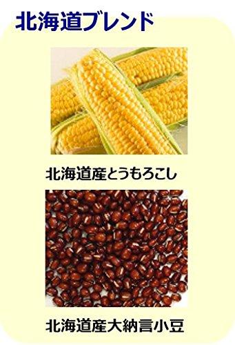 アサヒ飲料 十六茶 ご当地素材ブレンド (日本全国味めぐり全8種) 【数量限定】