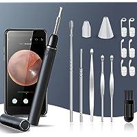 耳かき カメラ みみかき 耳掃除 スコープ 耳かき towkka カメラ付き耳かき 500万解像度 ハイバージョン画質…