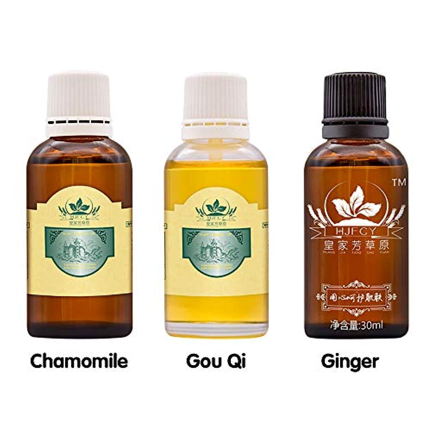 クスクスメナジェリーシプリー100%天然エッセンシャルオイル、生姜エッセンシャルオイル、ユーカリエッセンシャルオイル、カモミールエッセンシャルオイル、高品質エッセンシャルオイルマッサージエッセンシャルオイル30ml
