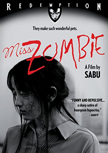 Miss Zombie [DVD] [Import]