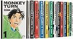 モンキーターン 文庫版 コミック 1-18巻セット (小学館文庫)