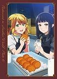 異世界食堂 DVD 6皿[DVD]