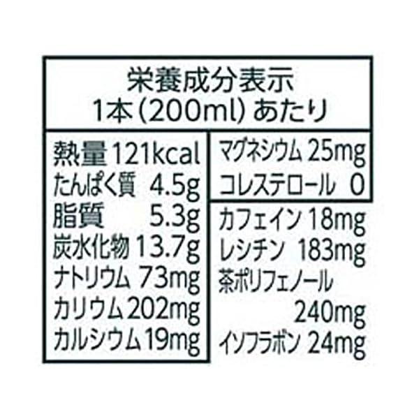 キッコーマン飲料 豆乳飲料 紅茶 200ml×18本の紹介画像2