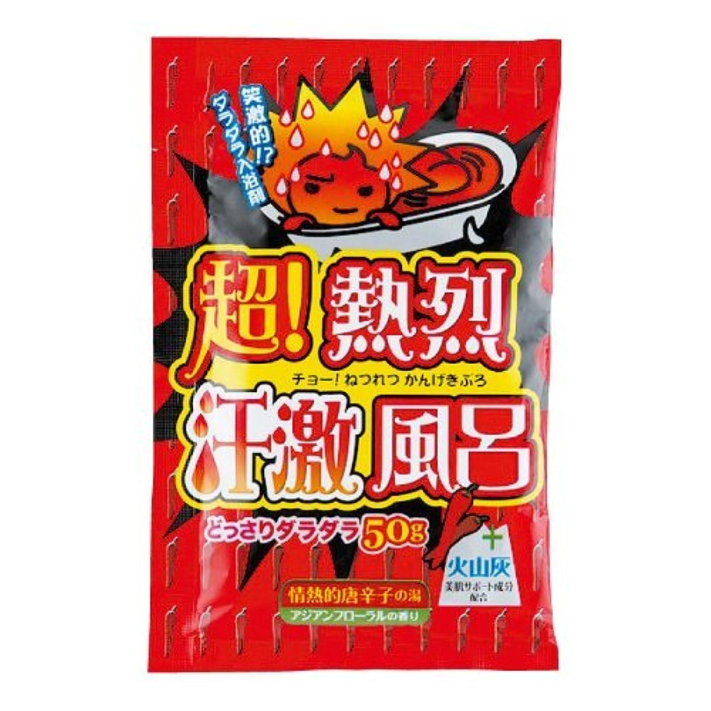 紀陽除虫菊 超 熱烈 汗激風呂 火山灰【まとめ買い12個セット】 N-8211