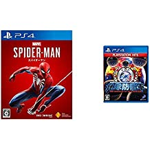 【PS4】Marvel's Spider-Man 通常版ソフト+【PS4】地球防衛軍4.1 THE SHADOW OF NEW DESPAIR PlayStation Hits 【Amazon.co.jp限定】オリジナルPC&スマホ壁紙 配信 セット