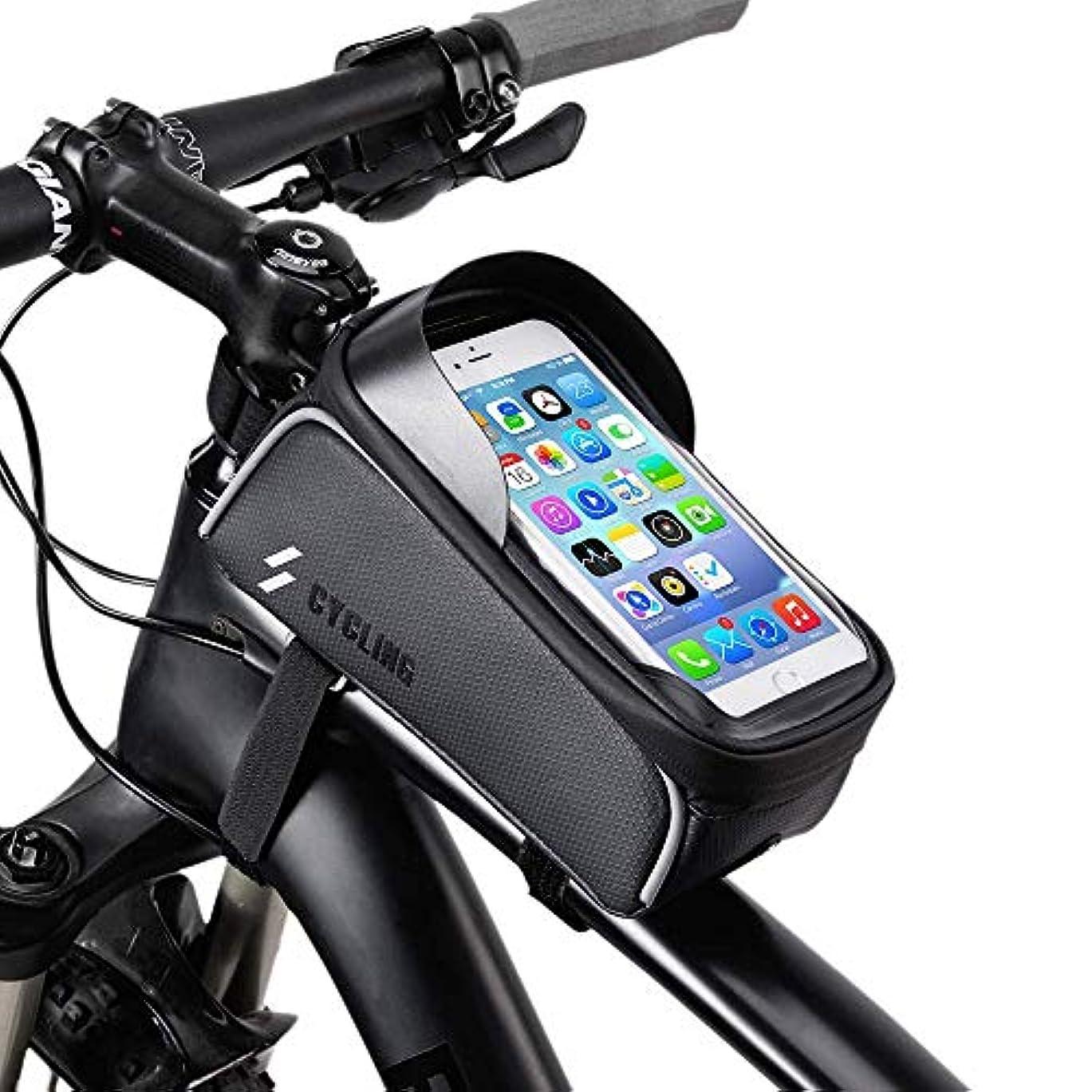 コントローラ限定改修YUWELL 自転車トップチューブバッグ フレームバッグ 収納可能 大容量 防水 サドルバッグ フロントバッグ スマホ収納  多機能 防水 防圧 軽便 取り付け 簡単 遮光板 6.5インチスマホ対応