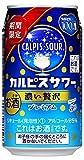 【期間限定】「カルピスサワー」濃い贅沢 缶 [ チューハイ 350ml×24本 ]