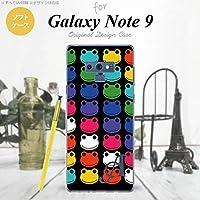 Galaxy Note 9 SC-01L SCV40(ギャラクシー ノート 9) SC-01L SCV40 スマホケース カバー ソフトケース カエル・かえる (E) イニシャル対応 X nk-note9-tp165ini-x