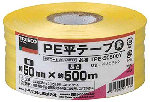 トラスコ中山 PE平テープ 幅50mmX長さ500m 黄 TPE-50500Y 1セット 4個:1個×4巻 360-6872