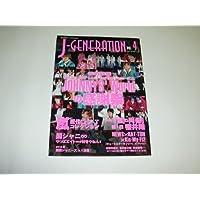 J-GENERATION (ジェイジェネレーション) Vol.4 2013年 05月号 [雑誌]
