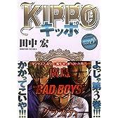 KIPPO  3巻 (ヤングキングコミックス)