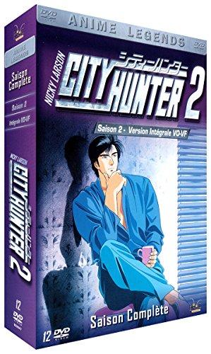 シティハンター2 TVシリーズ コンプリート DVD-BOX (全63話, 1500分) 北条司 アニメ [DVD] [Import]