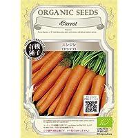 グリーンフィールド 野菜有機種子 ニンジン <ナンテス> [小袋] A033